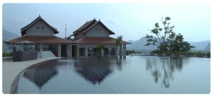Hotels Laos : Luang Prabang view resort