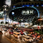 Mbk shopping bangkok